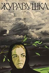 Zhuravushka (1969)