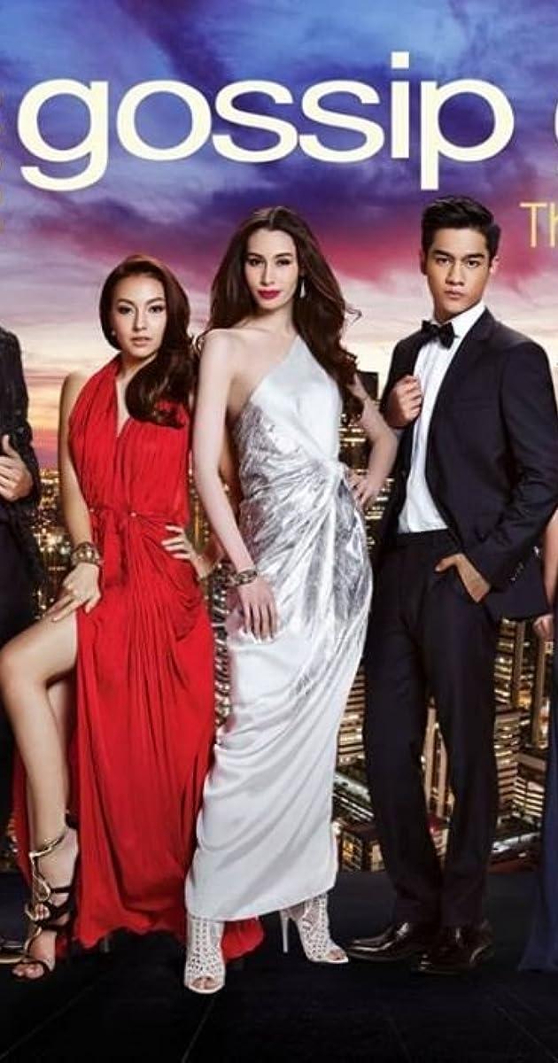 Gossip Girl Thailand (TV Series 2015) - User ratings - IMDb