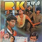 Mohammad Sadiq, Ravinder Maan, Puneet Chandra Sharma, and Bhagwant Mann in Tabaahi (1993)