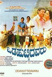 Odahuttidavaru (1994) film en francais gratuit