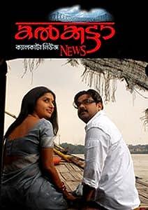 Movies downloadable free Calcutta News [1280x800]