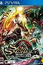 Soul Sacrifice (2013) Poster