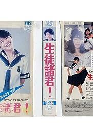 Seito shokun! Poster