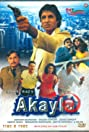 Akayla (1991) Poster