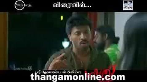 Madurai Sambavam (2009) - IMDb