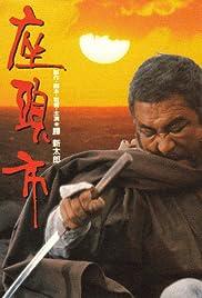 Zatoichi (1989) - IMDb