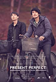 Present Perfect Poster