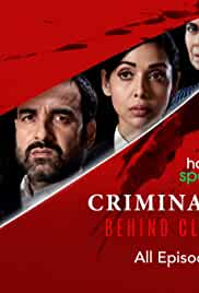 Criminal Justice Behind Closed Doors S01