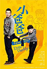 Little Daddy Poster