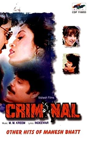 Jay Dixit Criminal Movie