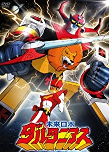 Funny downloadable movies Mirai robo Daltanias Japan [480x640]