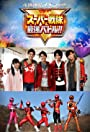 4 Week Continuous Special Super Sentai Strongest Battle!!