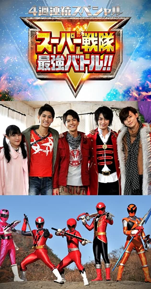 descarga gratis la Temporada 1 de Yon-shû Renzoku Supesharu Sûpâ Sentai Saikyô Batoru!! o transmite Capitulo episodios completos en HD 720p 1080p con torrent