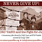 Never Give Up! Minoru Yasui and the Fight for Justice (2017)