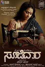 Soojidaara 2019 Kannada Movie Watch Onlien Free