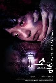 Sorum(2001) Poster - Movie Forum, Cast, Reviews