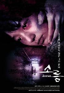 Divx downloads movie Sorum South Korea [1280x768]