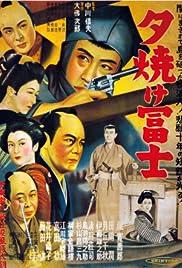 Yûyake Fuji Poster