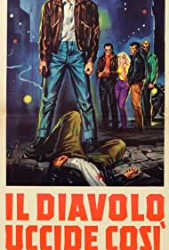 Am Tag als der Regen kam (1959)