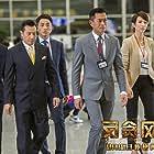 Ada Choi, Louis Koo, Sau Sek, Derek Tsang, and Chung-chi Cheung in 'S' fung bou (2016)