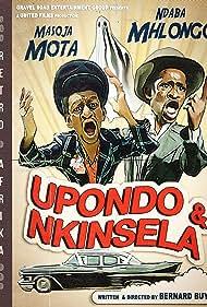Upondo no Nkinsela (1984)