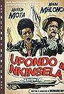 Upondo no Nkinsela
