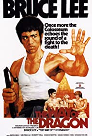 Meng long guo jiang (1972) Poster - Movie Forum, Cast, Reviews