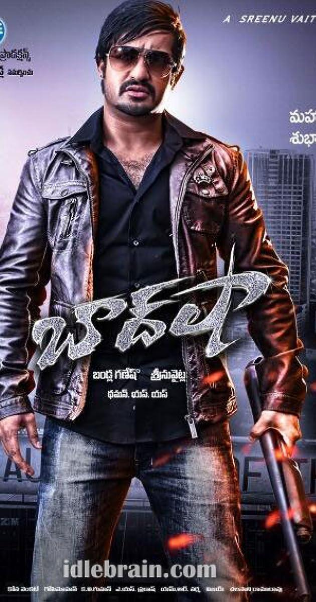 download badshah full movie dvdrip torrent