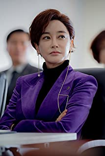 Kim Hye-Eun Picture