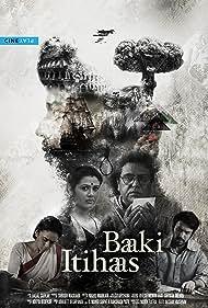 Baaki Itihaas (2017)