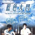 Lan se da men (2002)