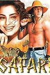 Safari (1999)