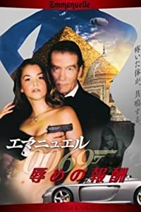 Movie websites online for free no download Emmanuelle Through Time: Rod Steele 0014 \u0026 Naked Agent 0069 USA [640x640]