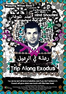 Best sites to download psp movies Trip Along Exodus [480p]