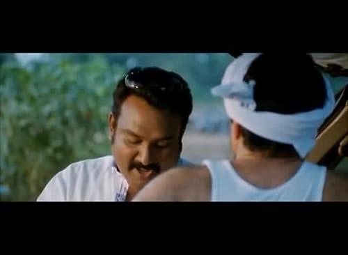 Bavuttiyude Namathil (2012) Trailer