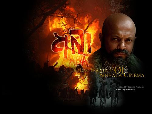 Machan Sinhala Full Movie Free Downloadinstmank