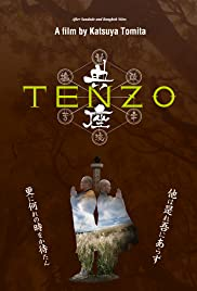 Tenzo Poster