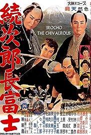 Zoku Jirocho Fuji Poster