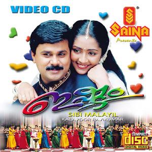 Jayasudha Ishtam Movie
