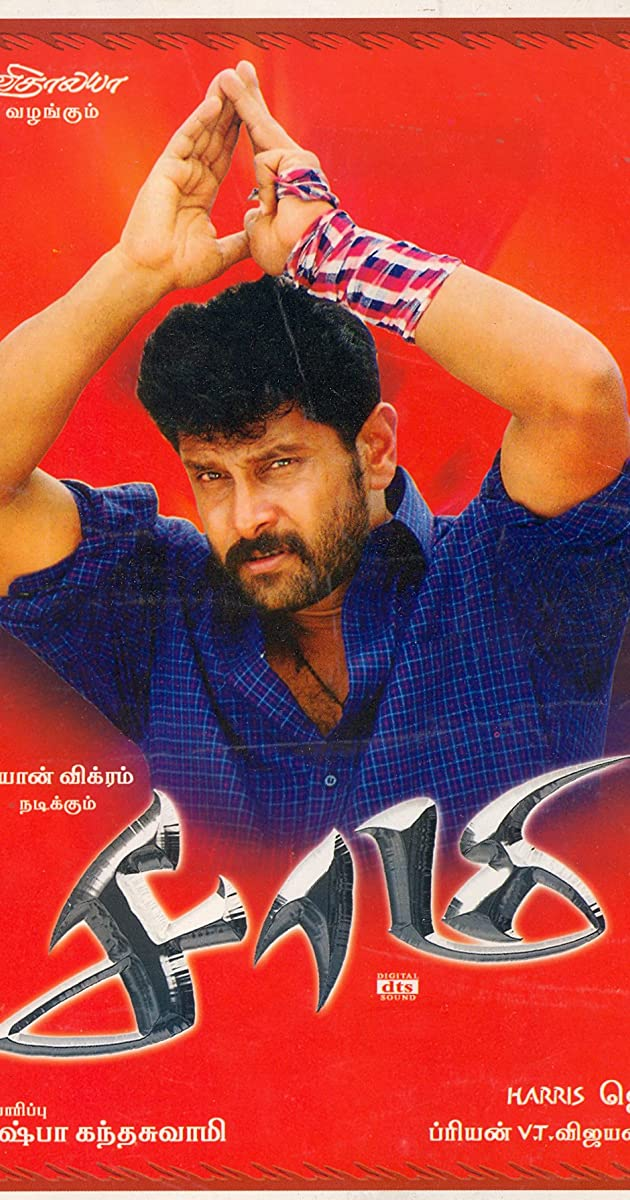 Sethu 1999 Tamil Movie Download