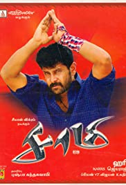 Saamy Poster
