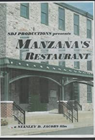 Primary photo for Manzana's Restaurant