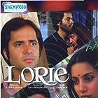 Shabana Azmi, Swaroop Sampat, Naseeruddin Shah, and Farooq Shaikh in Lorie (1984)
