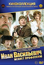 Ivan Vasilievich: Back to the Future(1973) Poster - Movie Forum, Cast, Reviews