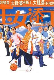 Yuk lui tim ding (2001) Poster - Movie Forum, Cast, Reviews