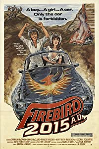 Firebird 2015 AD song free download
