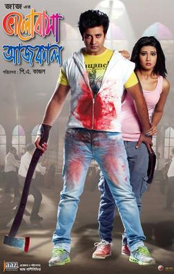 Bhalobasa Aaj Kal 2013 Bengali 450MB HDRip Download