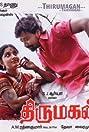 Thirumagan (2007) Poster