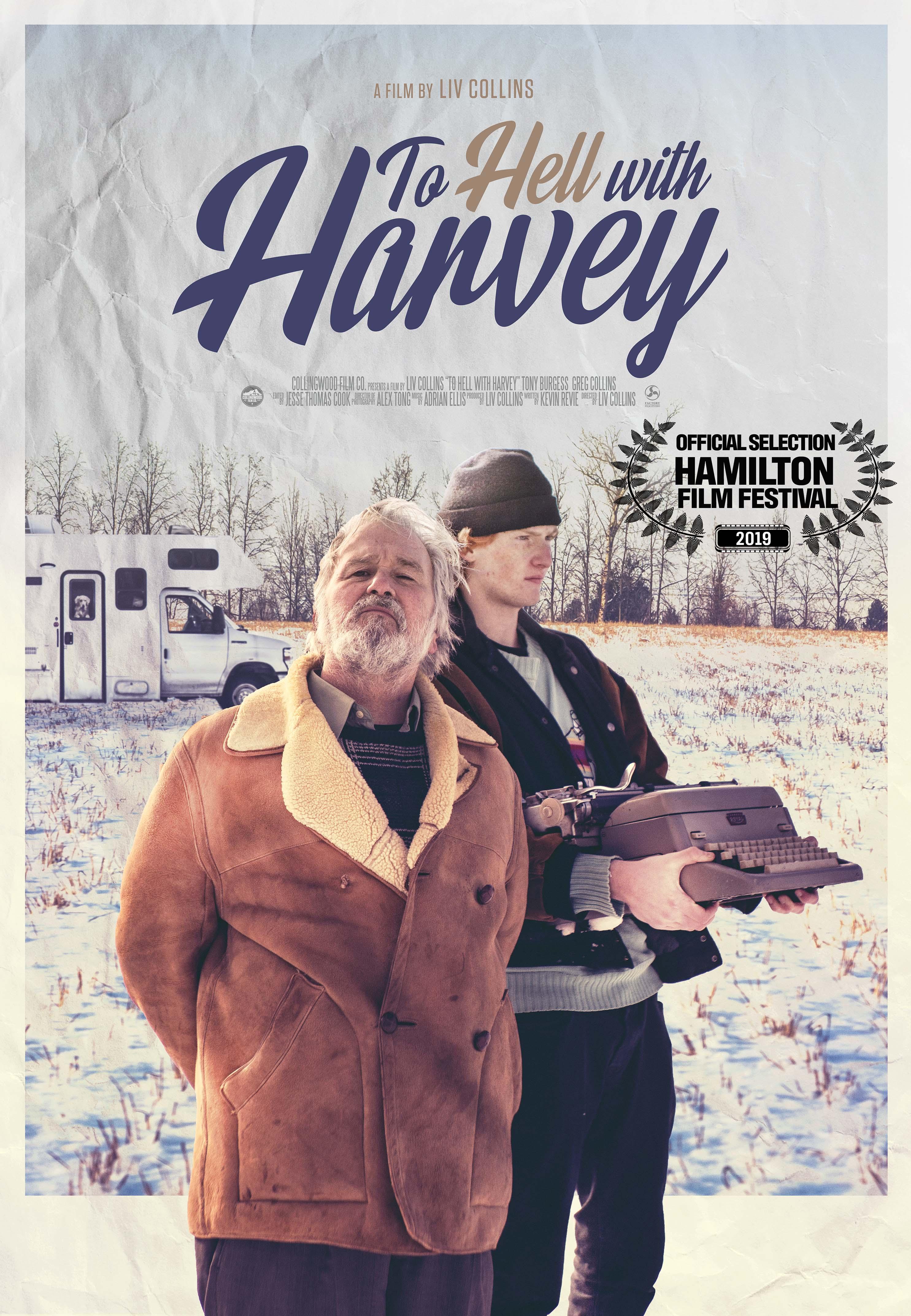 ჯოჯოხეთში ჰარვისთან ერთად TO HELL WITH HARVEY