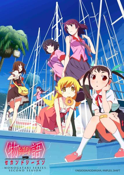 دانلود زیرنویس فارسی سریال Monogatari Series: Second Season